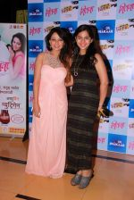 Mrunmayee Deshpande, Prarthana Hehere at the Premiere of marathi movie Mitwaa on Cinema, Mumbai on 12th Feb 2015 (41)_54ddfdec0bfd5.jpg