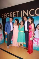 Swapnil Joshi, Prarthana Behere, Anuj Saxena at the Premiere of marathi movie Mitwaa on Cinema, Mumbai on 12th Feb 2015 (15)_54ddfcdf029a2.jpg