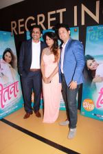 Swapnil Joshi, Prarthana Behere, Anuj Saxena at the Premiere of marathi movie Mitwaa on Cinema, Mumbai on 12th Feb 2015 (18)_54ddfce2bb897.jpg