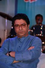 Raj Thackerayat Koli Festival launch by Raj Thackeray on 13th Feb 2015 (30)_54df88a4e5775.jpg