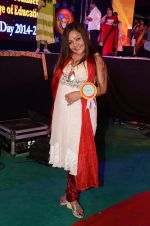 Carlyta Mouhini at the 34th Annual Day Celebration and Prize Distribution Ceremony of Children�s Welfare Centre High School on 14th Feb 2015_54e084822ef03.JPG