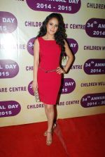 Shweta Khanduri at the 34th Annual Day Celebration and Prize Distribution Ceremony of Children_s Welfare Centre High School on 14th Feb 2015,1  (12)_54e086ba6f7ea.JPG