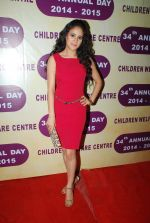 Shweta Khanduri at the 34th Annual Day Celebration and Prize Distribution Ceremony of Children_s Welfare Centre High School on 14th Feb 2015,1  (14)_54e086c947f61.JPG