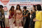 Juhi Chawla at the All India Foundation of deaf women, 23rd Pranay Milan Sammelan on 13th Feb 2015 (2)_54e1a822d7546.jpg