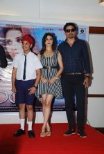 Sudhanshu Aggarwal, Shawar Ali, Shrishti Sharma at Controversial film Monsoon film press meet in Andheri, Mumbai on 18th feb 2015 (17)_54e5a1660e1ac.JPG