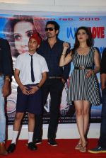 Sudhanshu Aggarwal, Shawar Ali, Shrishti Sharma at Controversial film Monsoon film press meet in Andheri, Mumbai on 18th feb 2015 (23)_54e5a178d8d28.JPG