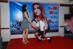 Sudhanshu Aggarwal, Shrishti Sharma at Controversial film Monsoon film press meet in Andheri, Mumbai on 18th feb 2015 (1)_54e5a1b8683cb.JPG