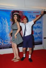 Sudhanshu Aggarwal, Shrishti Sharma at Controversial film Monsoon film press meet in Andheri, Mumbai on 18th feb 2015 (11)_54e5a1ca33e9c.JPG