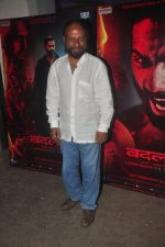 Ketan Mehta at Badlapur Screening in Sunny Super Sound on 18th Feb 2015 (20)_54e5a621a16d3.JPG