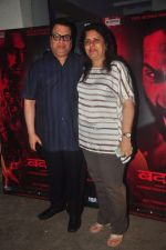 Ramesh Taurani at Badlapur Screening in Sunny Super Sound on 18th Feb 2015 (16)_54e5a682edfbd.JPG