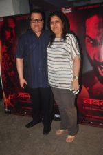 Ramesh Taurani at Badlapur Screening in Sunny Super Sound on 18th Feb 2015 (17)_54e5a68b7d164.JPG