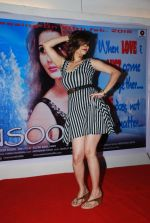 Shrishti Sharma at Controversial film Monsoon film press meet in Andheri, Mumbai on 18th feb 2015 (34)_54e5a1d812ccd.JPG