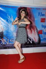 Shrishti Sharma at Controversial film Monsoon film press meet in Andheri, Mumbai on 18th feb 2015 (35)_54e5a1def3b01.JPG