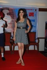 Shrishti Sharma at Controversial film Monsoon film press meet in Andheri, Mumbai on 18th feb 2015 (42)_54e5a219897a6.JPG