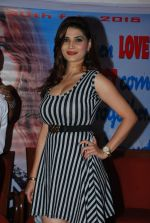 Shrishti Sharma at Controversial film Monsoon film press meet in Andheri, Mumbai on 18th feb 2015 (45)_54e5a21fb43b8.JPG