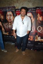 Tigmanshu Dhulia at Qissa screening in Lightbox, Mumbai on 19th Feb 2015 (245)_54e6efb2311c5.JPG