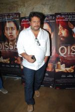 Tigmanshu Dhulia at Qissa screening in Lightbox, Mumbai on 19th Feb 2015 (246)_54e6efb377970.JPG