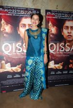 Tillotama Shome at Qissa screening in Lightbox, Mumbai on 19th Feb 2015 (200)_54e6efe17d83e.JPG