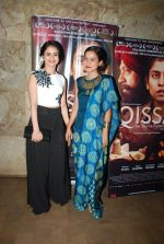 Tisca Chopra, Tillotama Shome at Qissa screening in Lightbox, Mumbai on 19th Feb 2015 (233)_54e6efd274c38.JPG