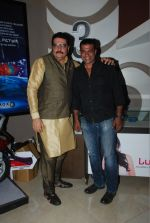 Nimai Bali, Shehzad Khan at Chisty foundation event in Malad, Mumbai on 20th Feb 2015 (149)_54e88c6bf05de.jpg