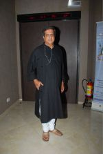 Darshan Jariwala at Chisty foundation event in Malad, Mumbai on 20th Feb 2015 (118)_54e88eab15399.jpg