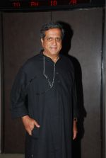 Darshan Jariwala at Chisty foundation event in Malad, Mumbai on 20th Feb 2015 (124)_54e88eca34266.jpg