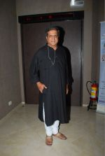 Darshan Jariwala at Chisty foundation event in Malad, Mumbai on 20th Feb 2015 (121)_54e88eb8cfe4a.jpg