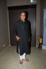 Darshan Jariwala at Chisty foundation event in Malad, Mumbai on 20th Feb 2015 (122)_54e88ebb72e5b.jpg