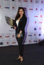 Konkona Bakshi at Brand Vision India 2020 Awards in Mumbai on 20th Feb 2014 (23)_54e8937a52364.JPG