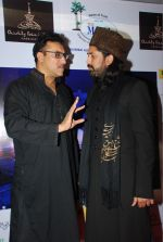 Mohammed Morani at Chisty foundation event in Malad, Mumbai on 20th Feb 2015 (72)_54e88fd8cd415.jpg
