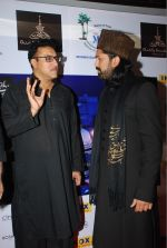Mohammed Morani at Chisty foundation event in Malad, Mumbai on 20th Feb 2015 (73)_54e88fe67a1bb.jpg