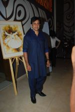 Rajiv Paul at Chisty foundation event in Malad, Mumbai on 20th Feb 2015 (105)_54e88fa965d58.jpg