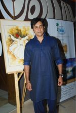 Rajiv Paul at Chisty foundation event in Malad, Mumbai on 20th Feb 2015 (107)_54e88fbfac4a8.jpg