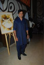 Rajiv Paul at Chisty foundation event in Malad, Mumbai on 20th Feb 2015 (104)_54e88fa206d39.jpg