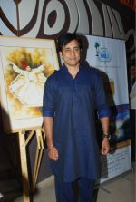 Rajiv Paul at Chisty foundation event in Malad, Mumbai on 20th Feb 2015 (108)_54e88fcc1be8e.jpg
