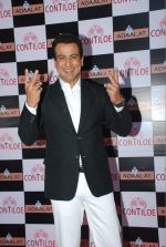 Ronit Roy at Sony TV serial Adaalat_s 400 episodes celebration in Malad, Mumbai on 20th Feb 2015 (113)_54e891ec3eb46.jpg