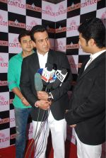 Ronit Roy at Sony TV serial Adaalat_s 400 episodes celebration in Malad, Mumbai on 20th Feb 2015 (121)_54e8920197ab9.jpg