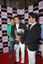 Ronit Roy at Sony TV serial Adaalat_s 400 episodes celebration in Malad, Mumbai on 20th Feb 2015 (123)_54e89211195a1.jpg