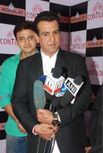 Ronit Roy at Sony TV serial Adaalat_s 400 episodes celebration in Malad, Mumbai on 20th Feb 2015 (124)_54e8922293f11.jpg