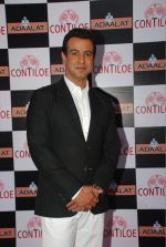 Ronit Roy at Sony TV serial Adaalat_s 400 episodes celebration in Malad, Mumbai on 20th Feb 2015 (151)_54e893dad4ab1.jpg