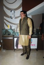 Shehzad Khan at Chisty foundation event in Malad, Mumbai on 20th Feb 2015 (138)_54e88cb90d2f7.jpg