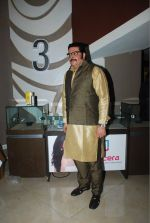 Shehzad Khan at Chisty foundation event in Malad, Mumbai on 20th Feb 2015 (139)_54e88cbd12848.jpg