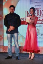 Payal Rohatgi, Sangram Singh at Socirty Interior Awards in Mumbai on 21st Feb 2015 (84)_54e9e1d42c7c0.jpg