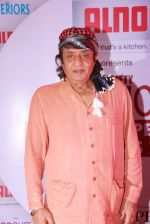 Ranjeet at Socirty Interior Awards in Mumbai on 21st Feb 2015 (70)_54e9e4b27e9d6.jpg