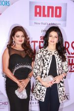 Sheeba, Bhagyashree at Socirty Interior Awards in Mumbai on 21st Feb 2015 (27)_54e9e1455169e.jpg