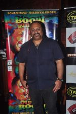 Leslie Lewis at Bickram ghosh_s album launch in Tap Bar on 25th Feb 2015 (26)_54eecd32638dd.JPG