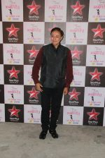 Anang Desai at Star Plus New Series Launch in Mumbai on 26th Feb 2015 (46)_54f030809acb7.JPG