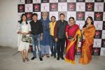 Anang Desai at Star Plus New Series Launch in Mumbai on 26th Feb 2015 (47)_54f0308267b47.JPG