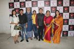 Anang Desai at Star Plus New Series Launch in Mumbai on 26th Feb 2015 (48)_54f03083e4afe.JPG
