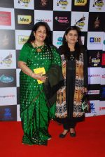 Anuradha Paudwal, Sadhna Sargam at 7th Mirchi Music Awards in Mumbai on 26th Feb 2015 (46)_54f06f879c89a.JPG